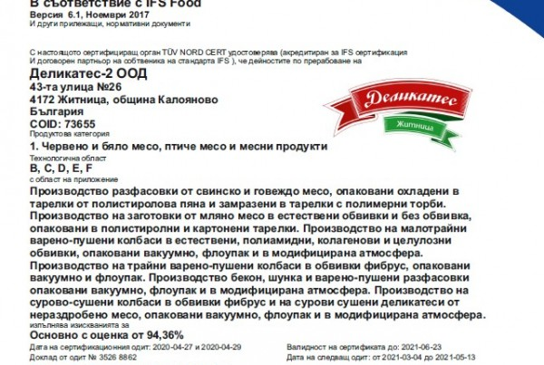 200875 Delikates-2 OOD IFS Food V 6.1 ZA bar 20 en-logo