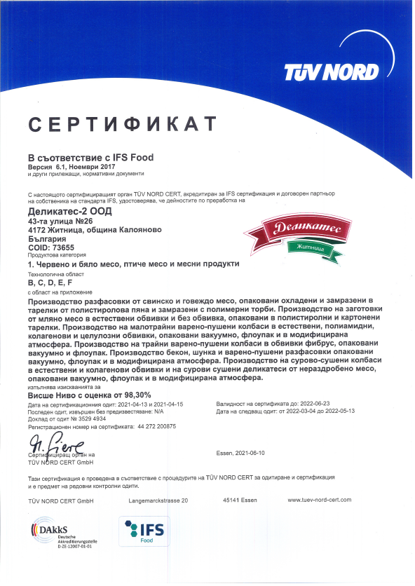 Certificate_BG_10.06.2021