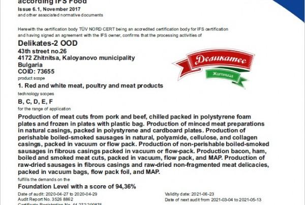200875 Delikates-2 OOD IFS Food V 6.1 ZA bar 20 bg-logo